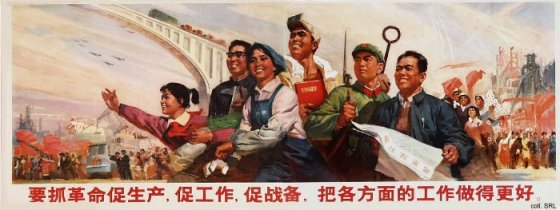 Cultural_Revolution-Theme01